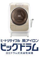 BD-V3200L