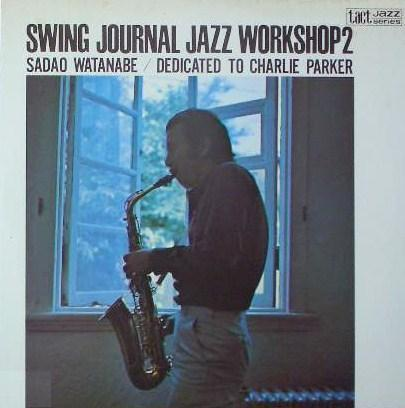 渡辺貞夫Swing Journal Jazz Workshop 2