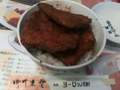 特製ソースカツ丼