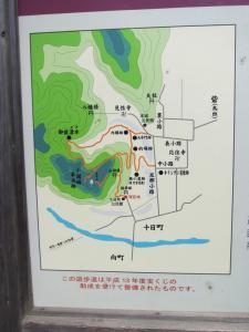 小国城の全体地図