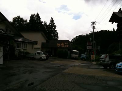 お店の向かって右側
