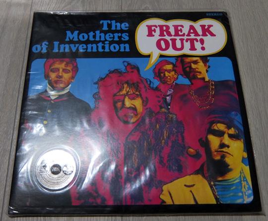 Freakout2014 (2)