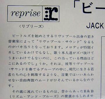 jn5.jpg
