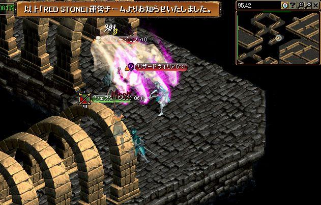 RedStone 10.08.17[07]