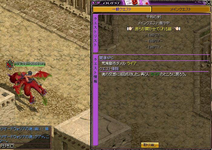 RedStone 10.08.17[14]