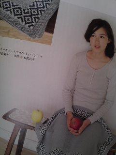 book-amikomi4.jpg