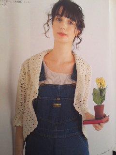 cotton-linen.jpg