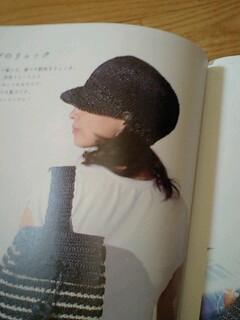 harubou6.jpg