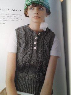 mikuni-book1.jpg