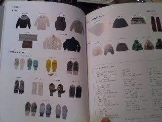 mikuni-book4.jpg
