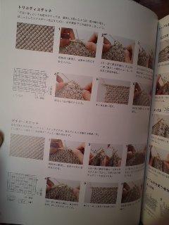 mikuni-book6.jpg