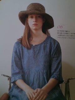 ram-hat4.jpg