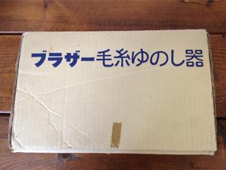 yunoshi-3.jpg