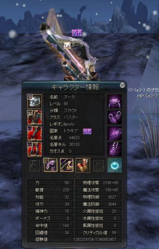 30000キル☆