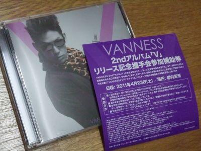 20110423VanNess.jpg