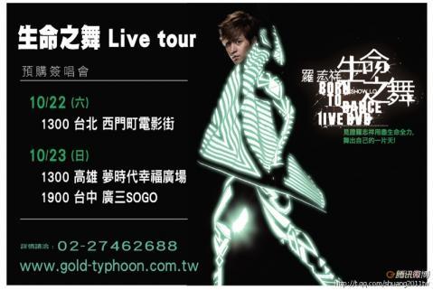 20111011Show.jpg