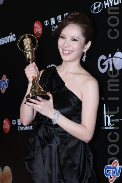 20111021GoldenBellAward02.jpg