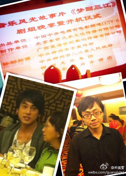 20111111Ken04.jpg