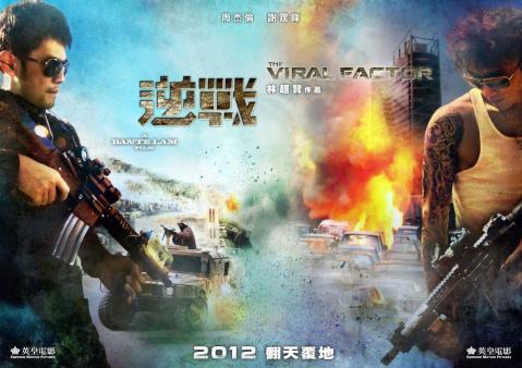 20111218Jay02.jpg