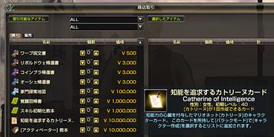 20120707-05.jpg