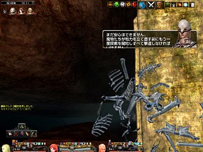 20120707-09.jpg