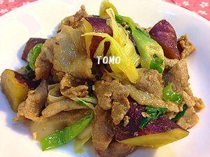 豚コマ肉とサツマイモのピリ辛コチジャン炒め