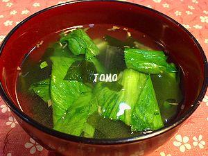 青梗菜と生姜の中華スープ