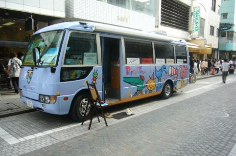 P1050344バス1