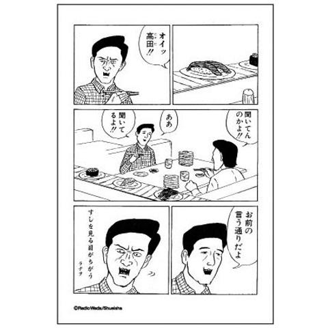 sushuwe