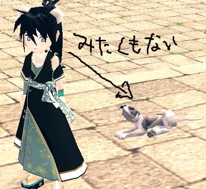 mabinogi_2011_01_03_026.jpg
