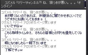 mabinogi_2011_01_14_036.jpg