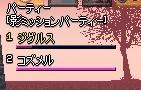 mabinogi_2011_01_14_045.jpg