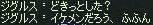 mabinogi_2011_01_16_008a.jpg