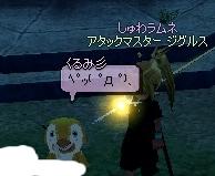 mabinogi_2011_01_16_009.jpg