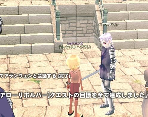 mabinogi_2011_01_24_007.jpg