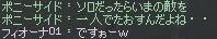 mabinogi_2011_01_27_002.jpg