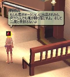 mabinogi_2011_01_31_002.jpg