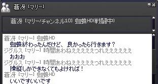 mabinogi_2011_02_22_003.jpg