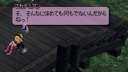 mabinogi_2011_02_22_010.jpg