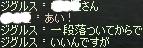 mabinogi_2011_02_23_002a.jpg