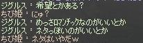 mabinogi_2011_02_23_004.jpg