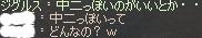 mabinogi_2011_02_23_004a.jpg
