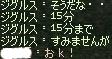 mabinogi_2011_02_23_006c.jpg