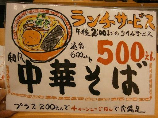 P2160005 - コピー
