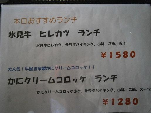 P2210015 - コピー