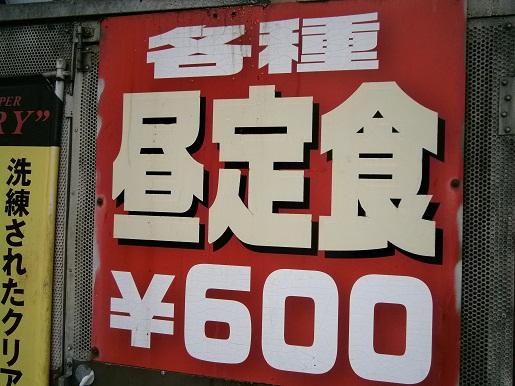 P3120047 - コピー