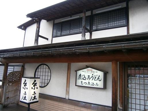 P4110030 - コピー
