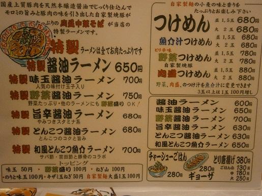 P4200043 - コピー