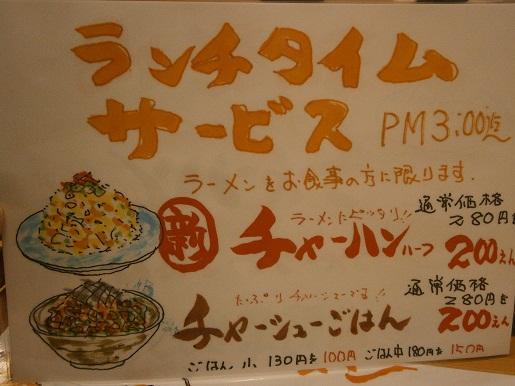 P4200044 - コピー