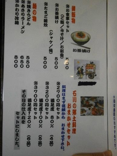P4140052 - コピー